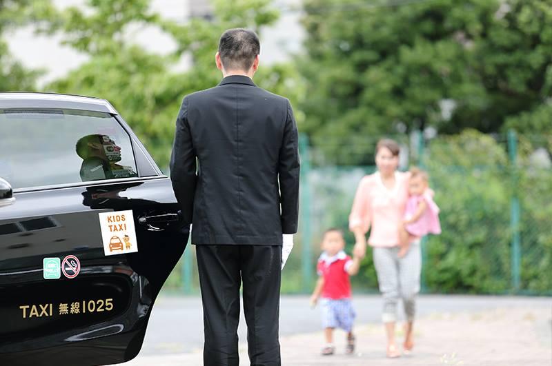 日本交通キッズタクシー