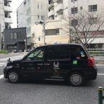 JAPANTAXI